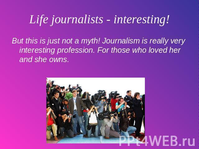 Что такое лайф в журналистике