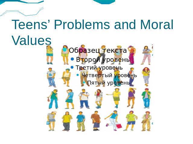 Moral topics for essay