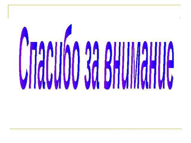 английские песни на русском языке