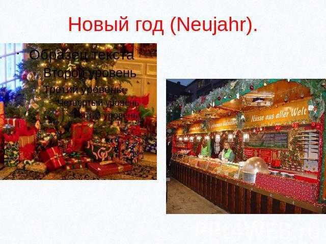 Сценарии народного праздника покрова
