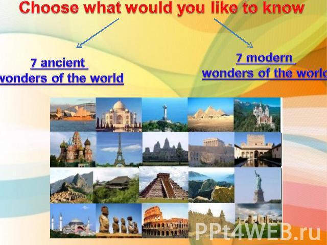 7 wonders of the modern world powerpoint