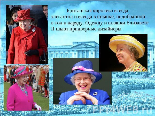 http://ppt4web.ru/images/1413/42684/640/img30.jpg