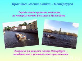Приложение редактирования фото на телефон
