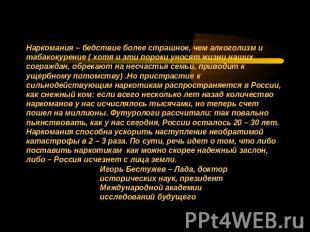 Украина стоимость кодирования от алкогольной зависимости
