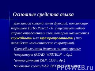 Я из Одессы!