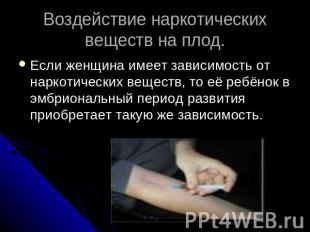 Метод шевченко алкоголизм