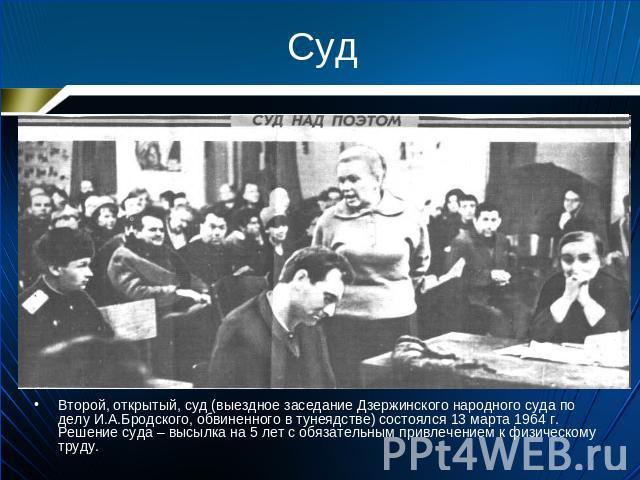 биография дзержинского феликса эдмундовича