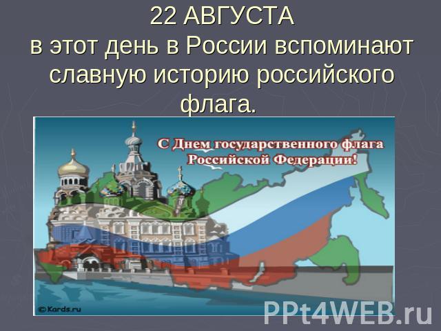 Календарь 2014 украина производственный календарь на