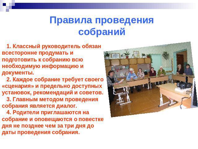 Юридические услуги москва звоните обращайтесь