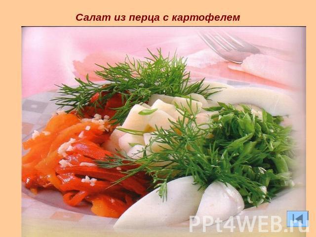 Готовим капустняк с рисом