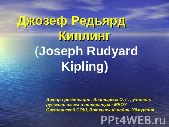 summary of the poem if by rudyard kipling pdf