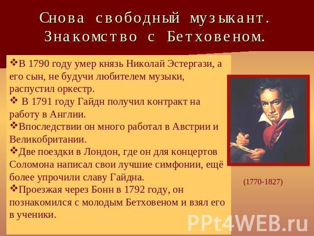 знакомства г сафоново смоленской обл