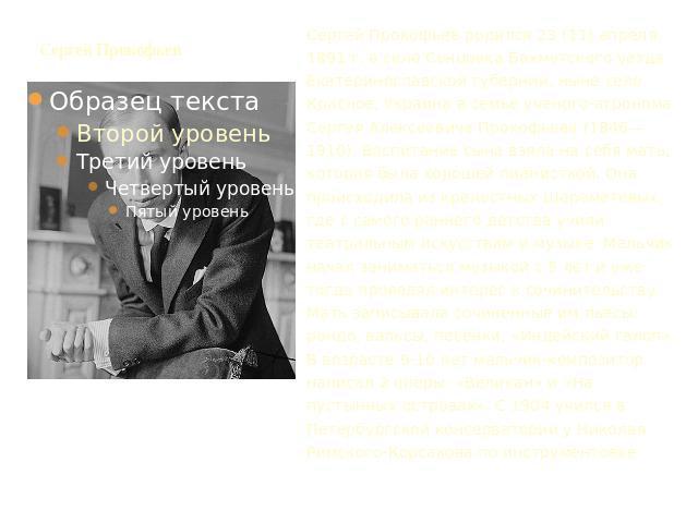 Постмодернизм В Архитектуре Презентация
