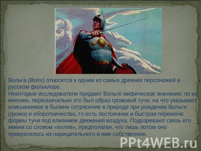Русский 8 класс баранов читать