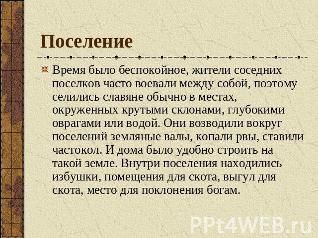 Презентация На Тему Украинцы В Казахстане