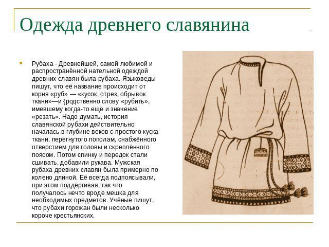 Где можно поменять белорусские деньги на русские нахожусь в москве