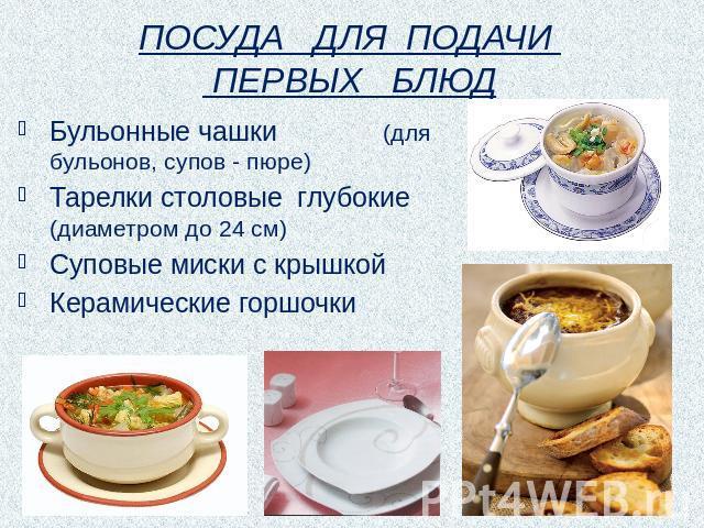 Блюда с тыквой в духовке рецепты с фото