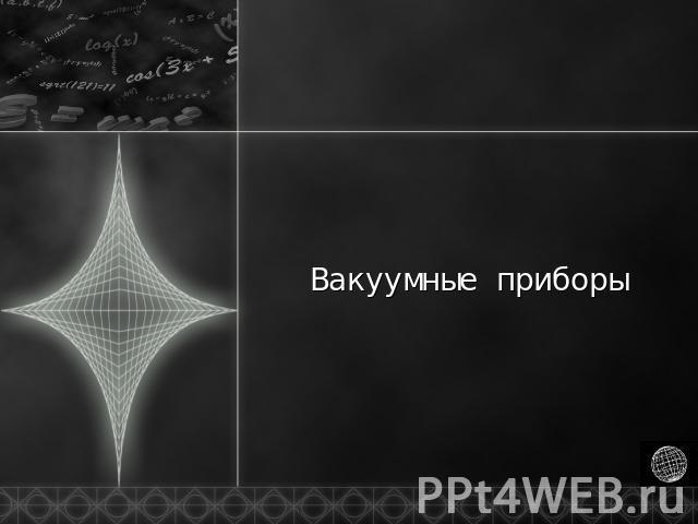 pdf pocket paleo before