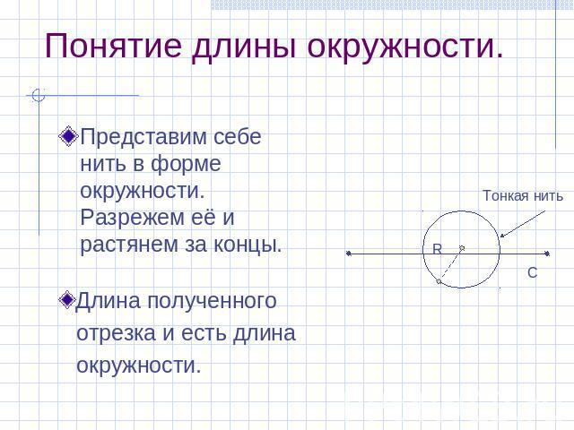 Моро бантова математика 1 класс учебник