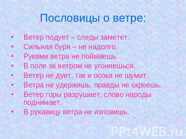 http://ppt4web.ru/images/150/11619/640/img4.jpg