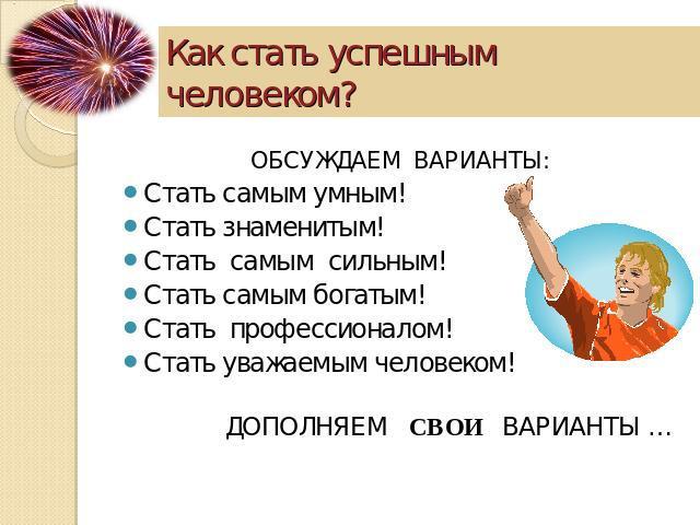 kak-ponyat-kogda-u-zhenshini-bil-seks