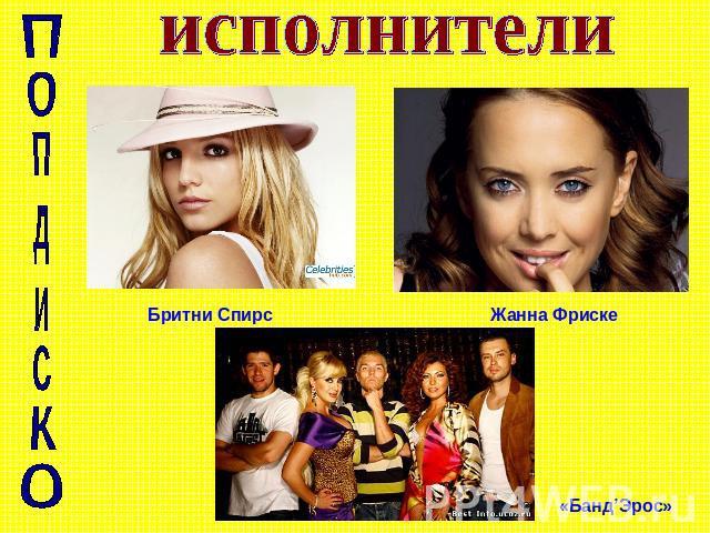 novie-russkie-kamshoti