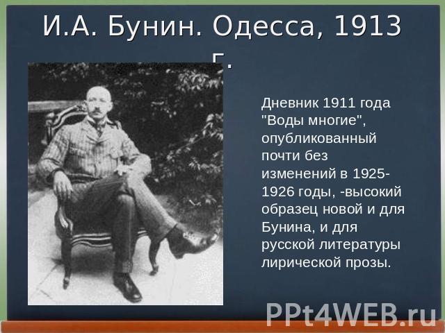 Галина романова - скачать книги автора fb2 бесплатно