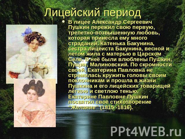 Поль гоген жизнь в творчестве 1848 1903 гг