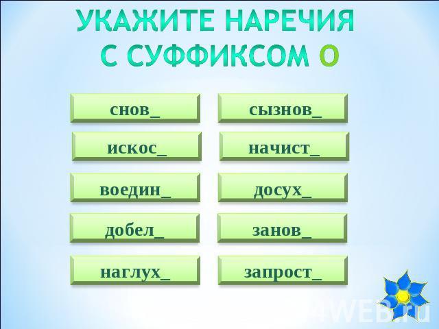 Гдз Разумовская 7 2016