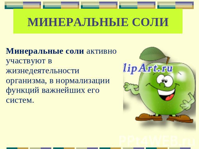 диетолог мелитополь