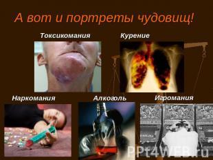 Препараты heel от алкоголизм