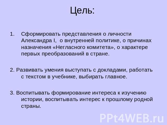 Причины реформирования российской пенсионной системы курсовая