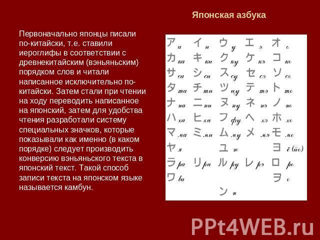 Скачать бесплатно китайски иероглифы в картинках 10