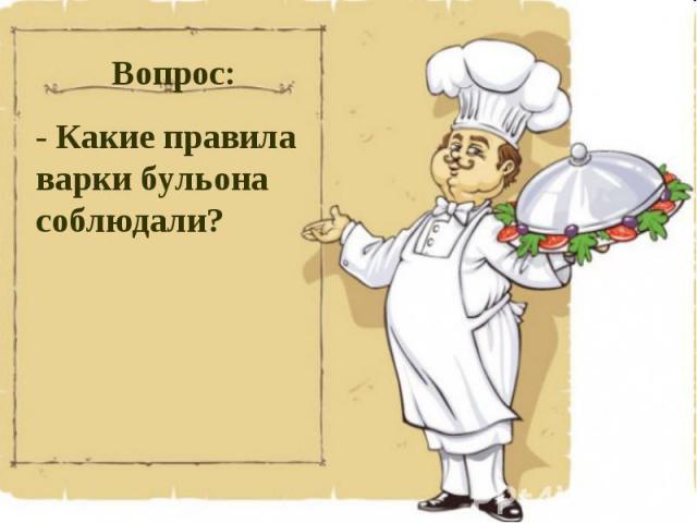 Вкусные блюд из лосятины