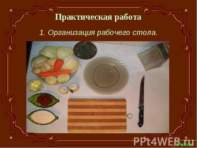 Как готовить куриную печень в подливе