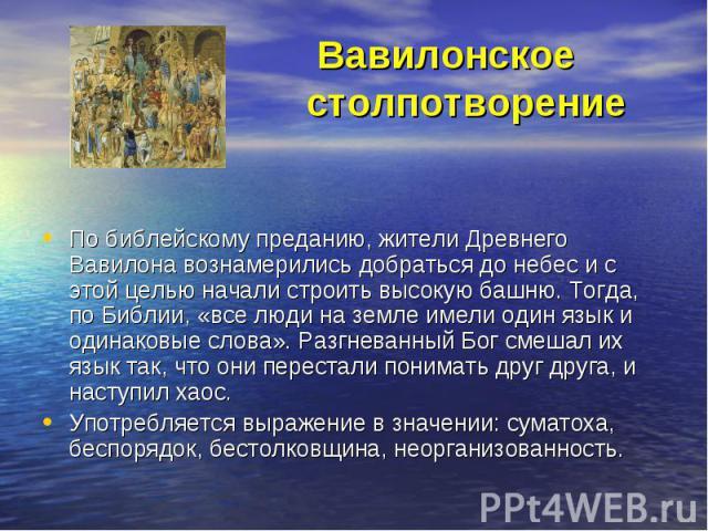 Изречения по русскому языку 4 класс