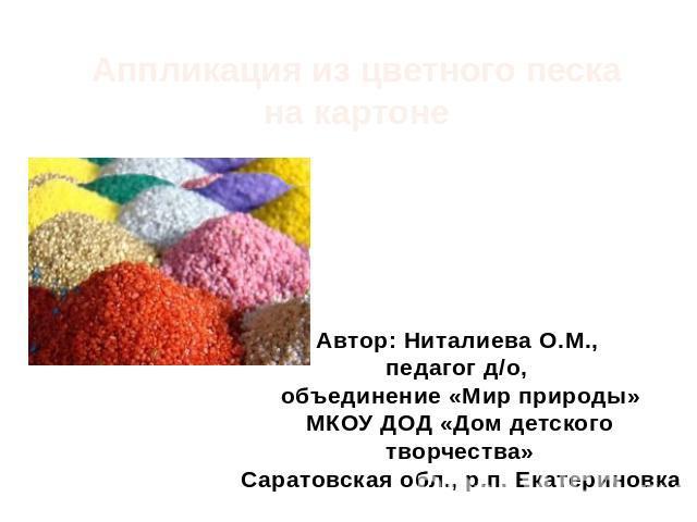Погода летом в москве в 2010
