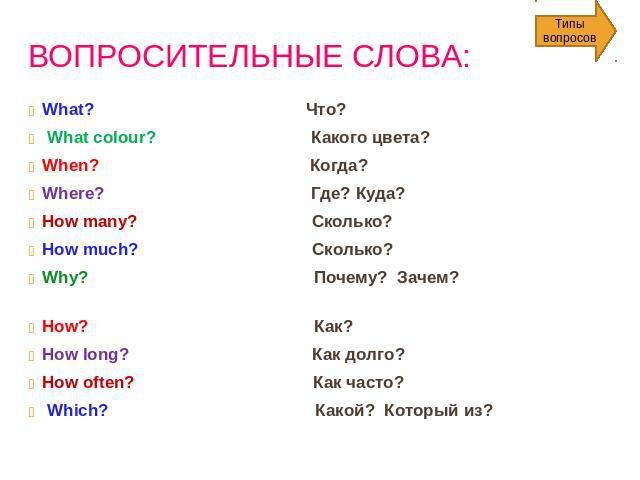 Бесплатно знакомства любовь ком русски 5