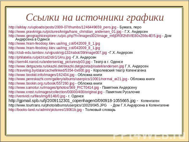 Longman phrasal verbs dictionary читать онлайн