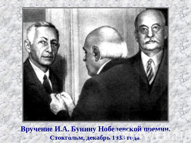http://ppt4web.ru/images/23/1082/640/img8.jpg