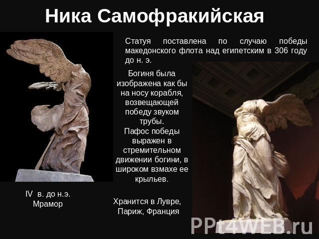 Древняя греция первые государства