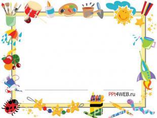 Фоны для презентаций для детского сада для
