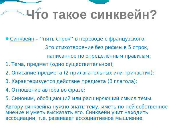 http://ppt4web.ru/images/23/1431/640/img1.jpg