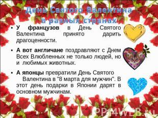 презентация 23 февраля день защитника отечества скачать бесплатно доу