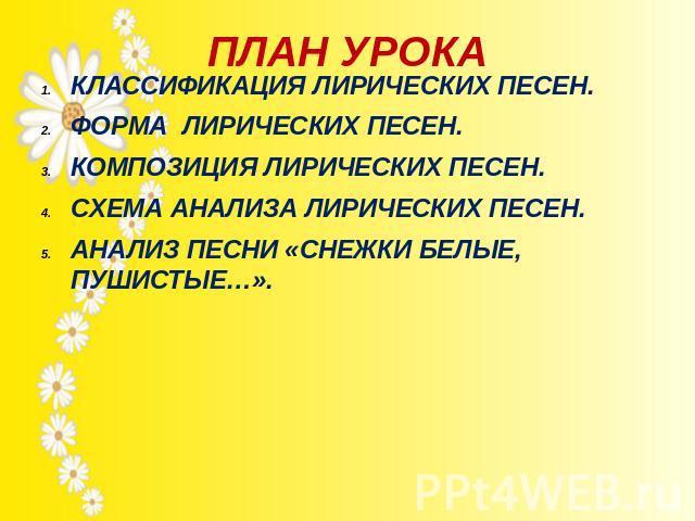 Лирические Русские Песни