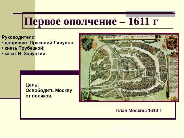 http://ppt4web.ru/images/23/5785/640/img16.jpg