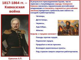 Ункјар-Искелесијски уговор — Википедија, слободна енциклопедија