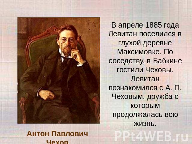 биография и годы жизни вяземского п а: