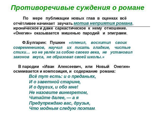 5 новых альтернатив сериалу «Дневники вампира» — oKino.ua