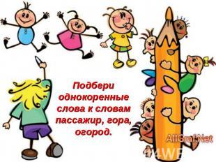 15 больница волгоград детское отделение